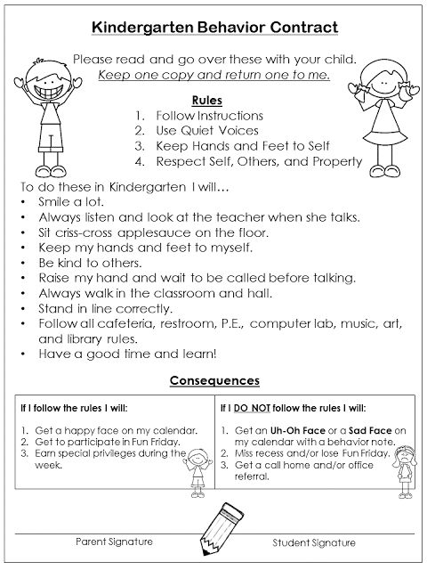 354 best Classroom Management images on Pinterest School - student contract template