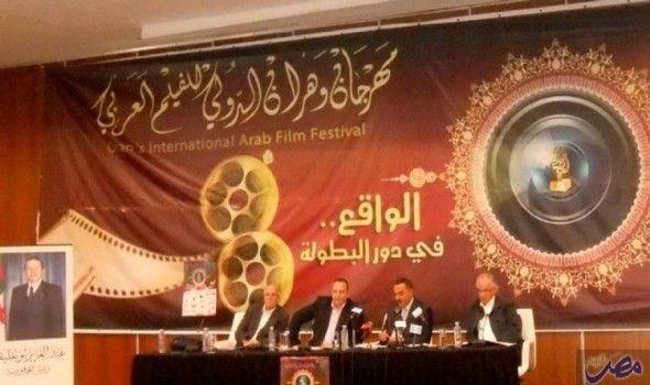 34 فيلما تتنافس على جوائز الدورة الـ…: يتنافس 34 فيلما على جوائز الدورة التاسعة لمهرجان وهران الدولي للفيلم العربي، أحد أبرز المهرجانات…