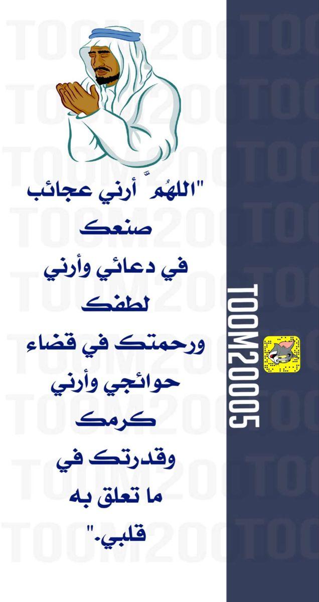 توبة الجمعة الاسلام دعاء الدعاء حديث أستغفرالله Islamicreminder Allah Alhamdulillah Word Search Puzzle Lubec Words