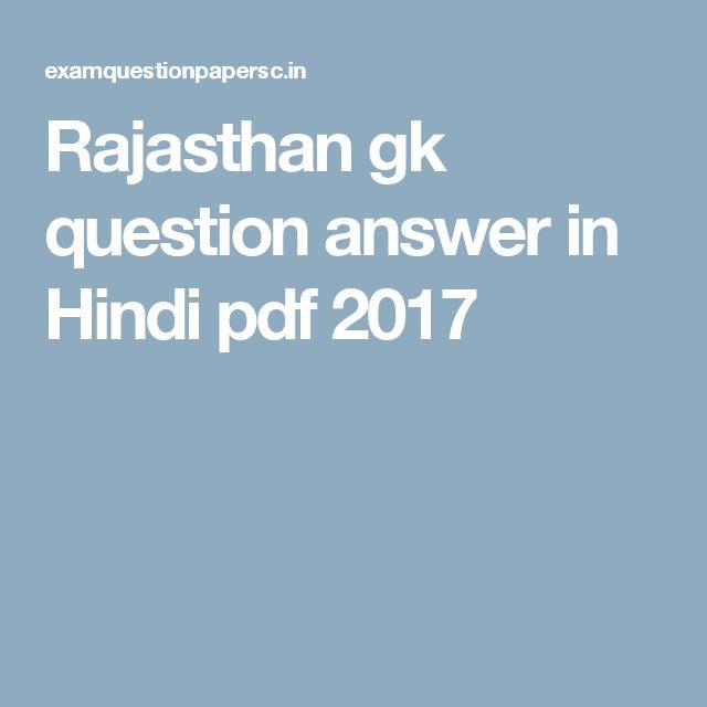 Rajasthan gk question answer in Hindi pdf 2017