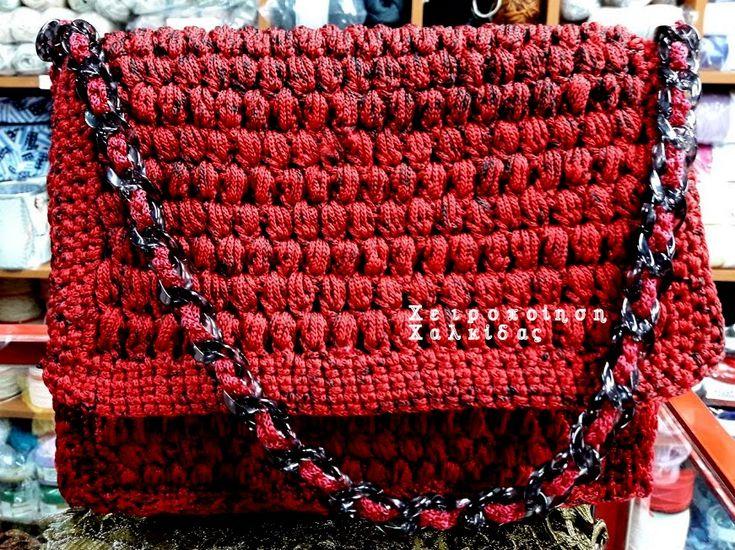 Χειροποίητη τσάντα με νήμα για τσάντες,200 γραμ.LAMA,αλυσίδα κοκκάλινη σε χρώμα γραφίτη.Γιούλη Μαραβέλη τηλ 2221074152