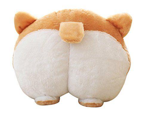 Corgi Cute Butt Throw Pillow!  Animals Stuffed Toy  #corgi #corgibutt