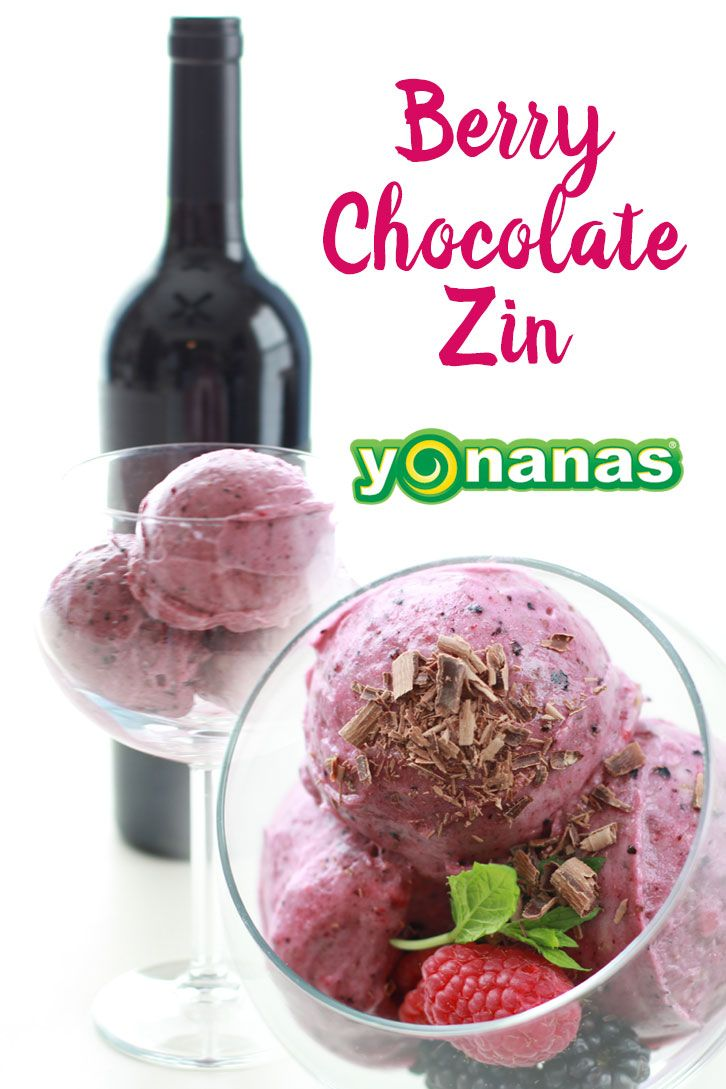 """Wine """"ice cream""""?! Impress your guests by adding a full-bodied red wine like Zinfandel to this frozen, dairy-free Yonanas dessert recipe!"""