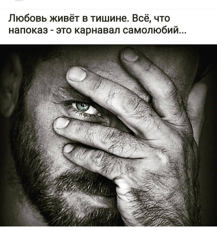 Pin Ot Polzovatelya Anna Topilina Na Doske Vyskazyvaniya Mudrye Citaty Serdechnye Citaty Vdohnovlyayushie Citaty