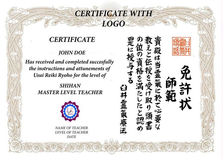 15 best certificate templates images on pinterest black belt i will design you a traditional japanese style reiki certificate or diploma this certificate will yelopaper Choice Image