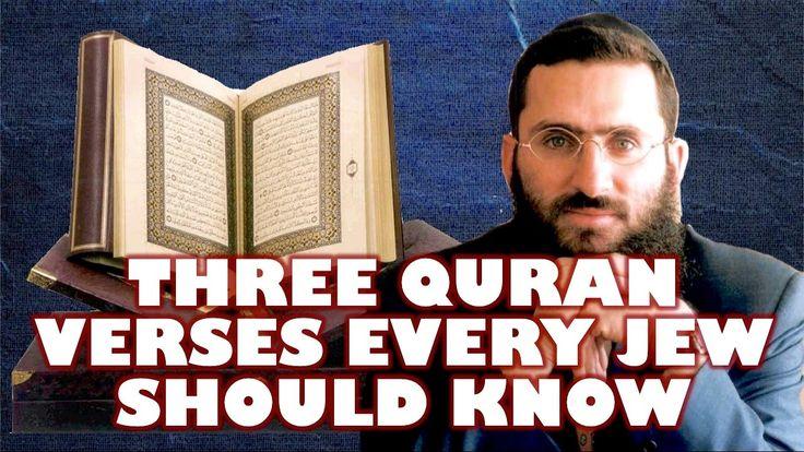 Three Quran Verses Every Jew Should Know (David Wood)