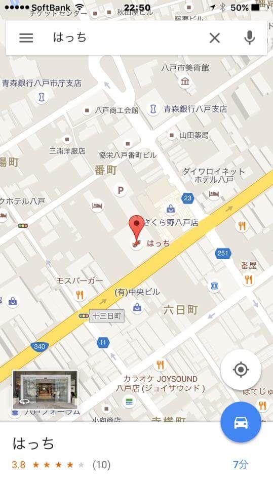 ますむらひろし @masumurahiroshi  7月9日 八戸市に行ったら、ココですよ。虎舞式水飲み場。(裏の駐車場にアリマス)