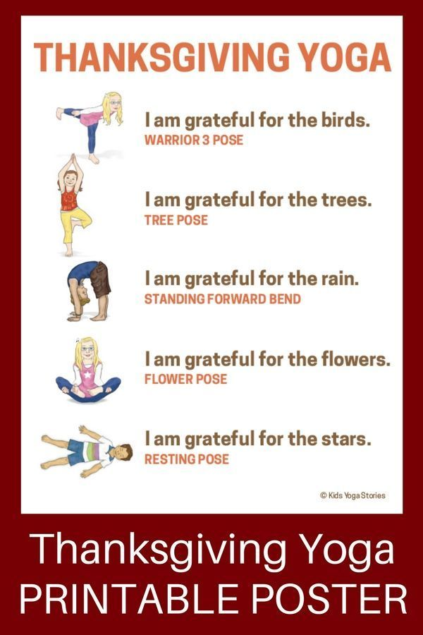Give thanks to nature through these Thanksgiving yoga poses for kids + enjoy the...