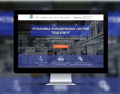 """Check out new work on my @Behance portfolio: """"Website redesign for refrigeration system manufacturer"""" http://be.net/gallery/50320041/Website-redesign-for-refrigeration-system-manufacturer"""
