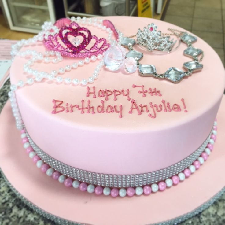 17 Best Images About Cake Ideas For Beading Jewelry Making