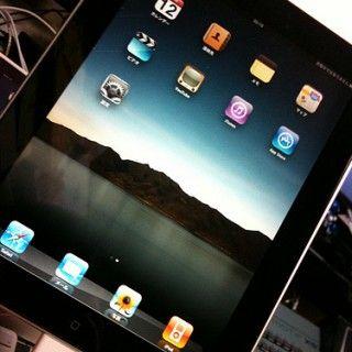 Applications iPad gratuites pour enseignants Outils intéressants pour les enseignants...