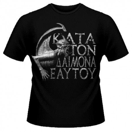 Tricou Rotting Christ: Kata Ton Daimona Eaytoy