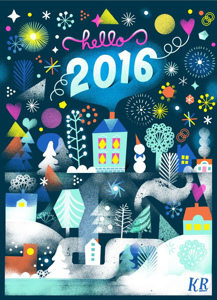 New Year Card by Kristin Roskifte. www.kristinroskifte.no