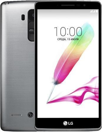 LG G4 Stylus H540F Titan  — 13990 руб. —  Смартфон LG G4 Stylus H540F Titan успешно выполняет функции не только телефона, интернет-коммуникатора и центра развлечений, но и блокнота для заметок. На дисплее с диагональю 5.7 дюйма, созданного с применением технологии In-Cell Touch, удобно делать записи пером Rubberdium Stylus, а также рисовать и редактировать фотографии при помощи функции QuickMemo+.Девайс имеет высокую производительность, будучи оснащенным 8-ядерным процессором MediaTek…
