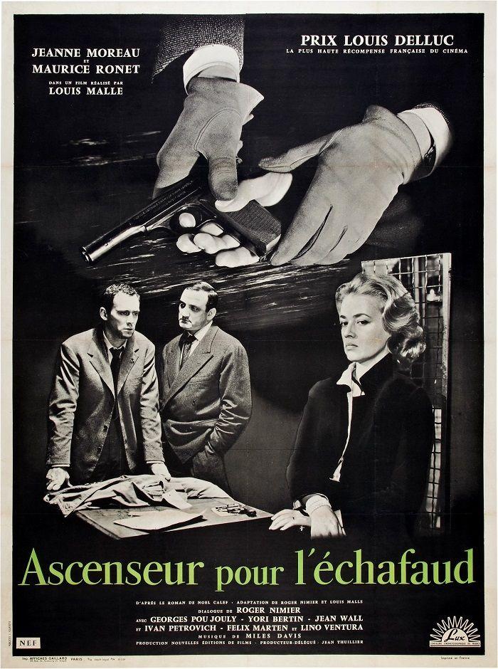 ASCENSEUR POUR L'ECHAFAUD de Louis Malle avec Jeanne Moreau et Maurice Ronet.