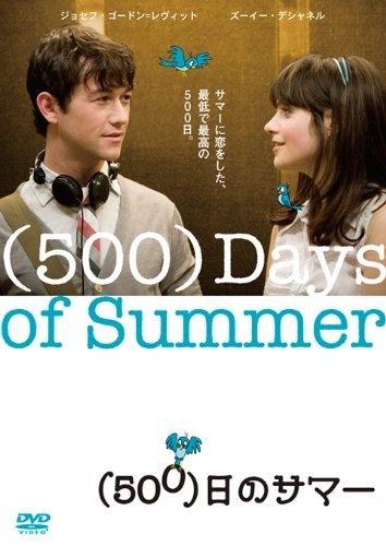 (500)日のサマー [DVD] DVD ~ マーク・ウェブ, http://www.amazon.co.jp/dp/B006Y2KNQO/ref=cm_sw_r_pi_dp_7KW0qb1C1007D