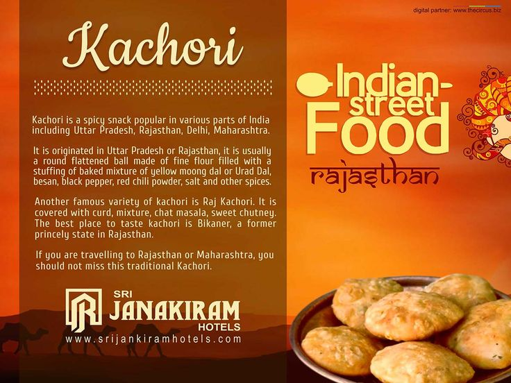 Indian Street Food - Kachori is one of the popular street food in most of the Indian cities. The crispy and savoury taste with the sweet and mint chutney will explode in your mouth. ‪#‎srijanakiram‬ ‪#‎kachori‬ ‪#‎rajasthan‬