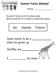 52 best learning center for my babies images on pinterest learning free printable english worksheets google keress fandeluxe Choice Image