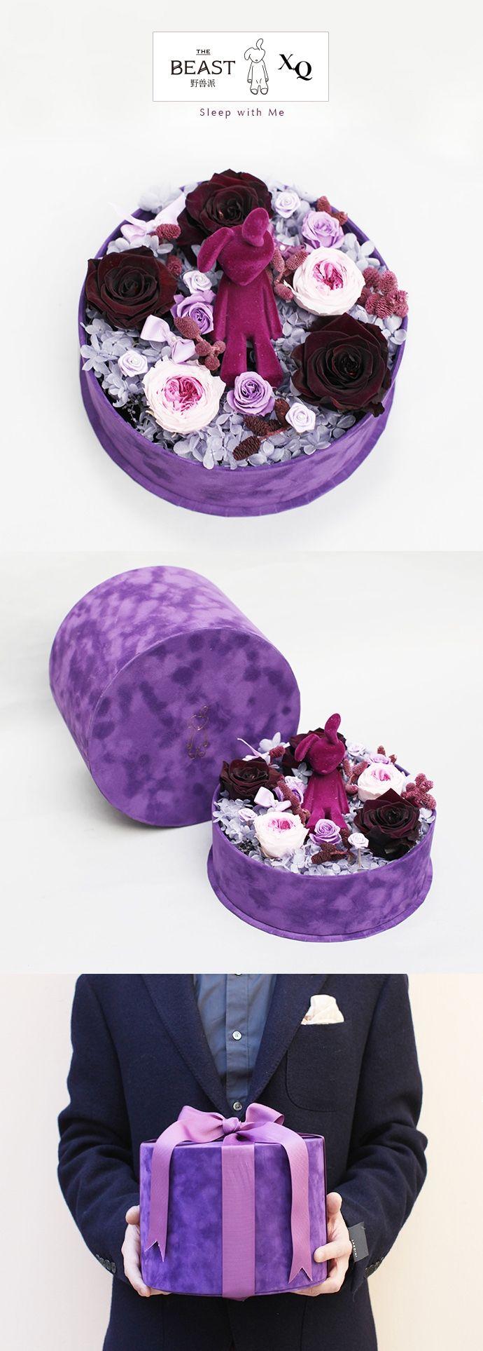 和我睡 艺术限量版永生花盒(紫) - 花艺