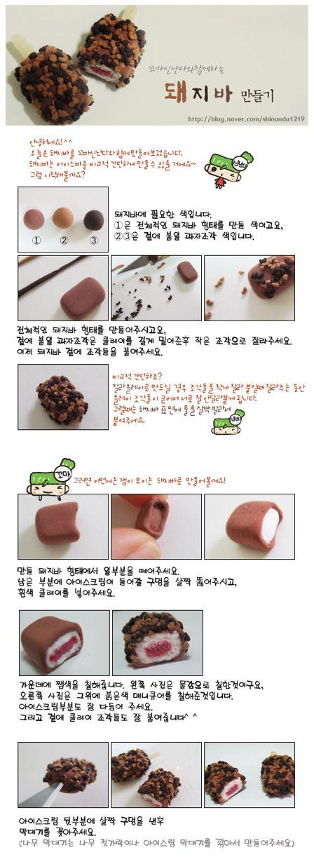Tutorial: ice cream sandwiches in polymer clay by bijoux gourmands