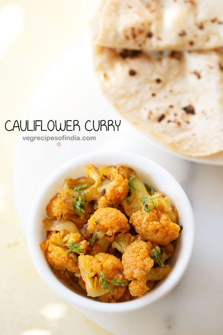 cauliflower curry recipe with step by step photos - healthy and delicious gobi curry that goes very well with chapatis or parathas.