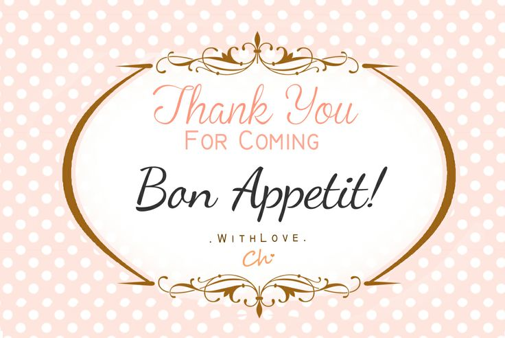 #BonApetit #thankyou #sweetsixteen