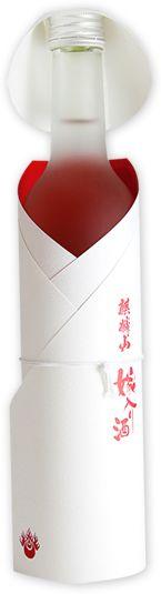 Japanese Sake for Wedding Celebration (Kimono Style Design Bottle) Not new but still stellar packaging PD.