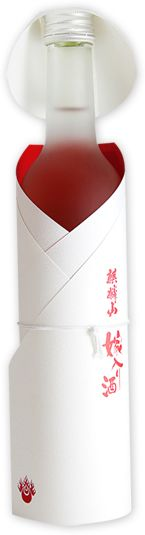 Japanese Sake for Wedding Celebration (Kimono Style Design Bottle)