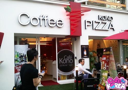 Kono Pizza in Gangnam