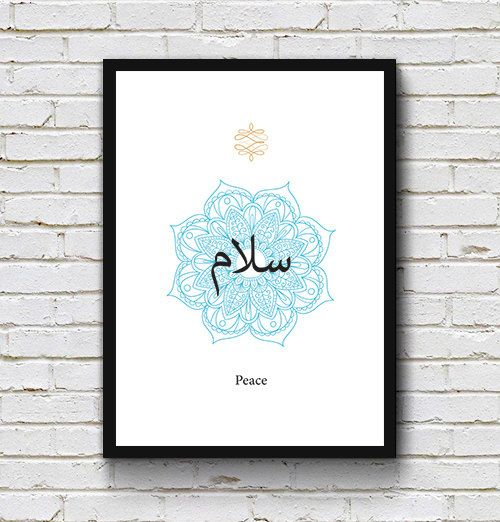 Peace salam Arabic Printable Poster Printable by WittyWhale