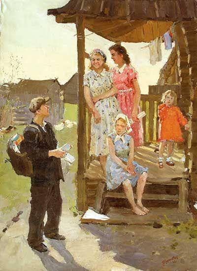 П. Крохоняткин. Сельский почтальон. 1959.