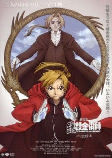 Fullmetal Alchemist Movie: The Conqueror of Shambala