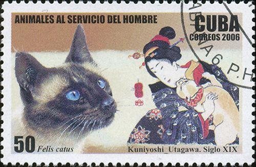 Cuba 2006 Cat Stamps - with Japanese Illustration (by Kuniyoshi Utagawa)