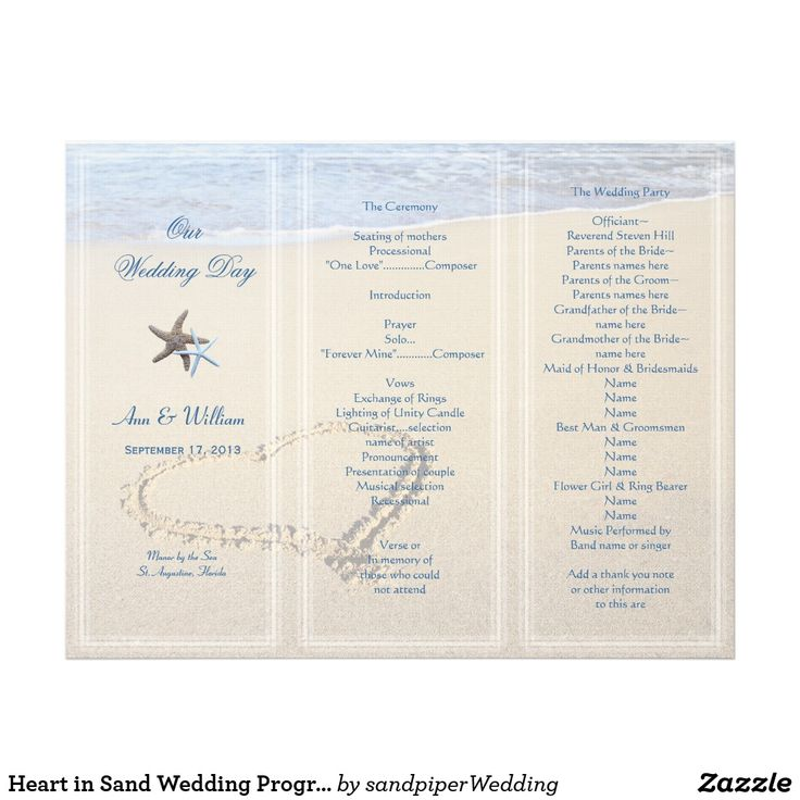 heart in sand wedding program template blue