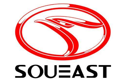 Soueast car logos and Soueast Motors history - Carlogos.org
