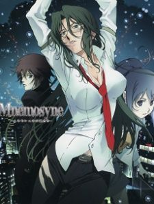 Mnemosyne: Mnemosyne no Musume-tachi - My rate: 7