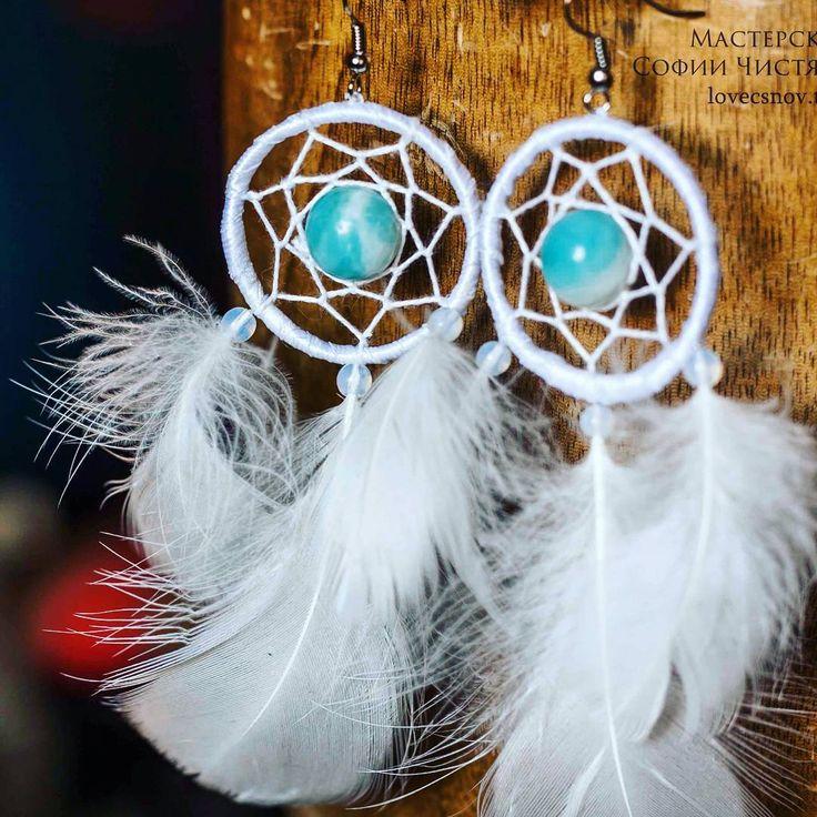 Серьги Ловец снов   Диаметр кольца 3,5 см, длина сережек 10 см.   ловец снов купить спб