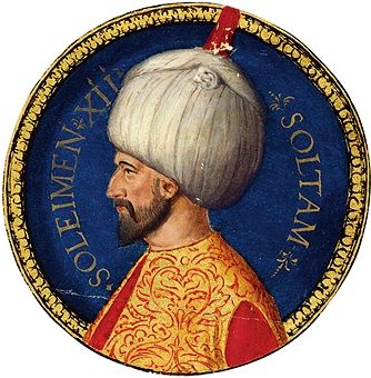 Sultan Suleiman I the Magnificent, Second half of the16th century. Found in the collection of Bibliothèque Nationale de France. Artist : Anonymous.