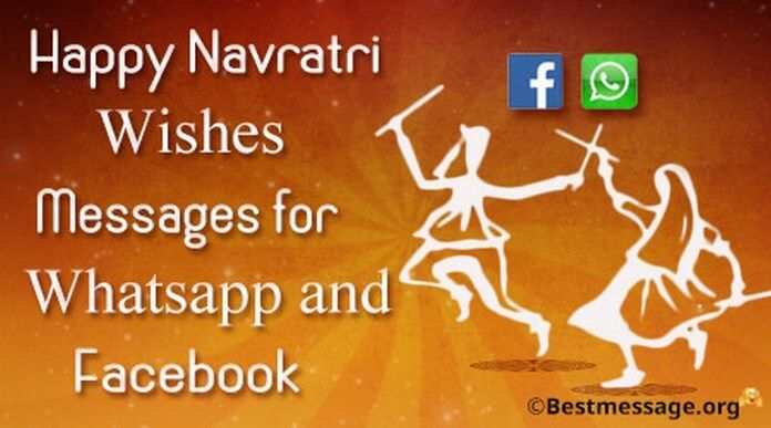 Wish everyone Happy Navratri by using beautiful wishes and messages. The best collection of Navratri quotes to send wishes on Whatsapp and Facebook to all.