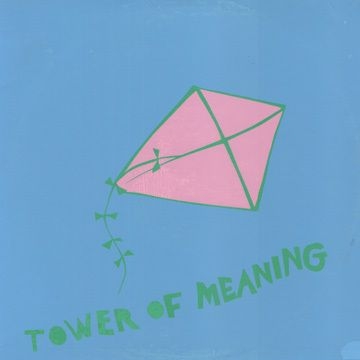 Arthur Russell - Tower Of Meaning (1981 LP) - It's always worthwhile making time to enter Arthur's world, and this is a particularly cosmic 44 minutes of rare beauty. Listen: http://rootstrata.com/rootblog/?p=6962#
