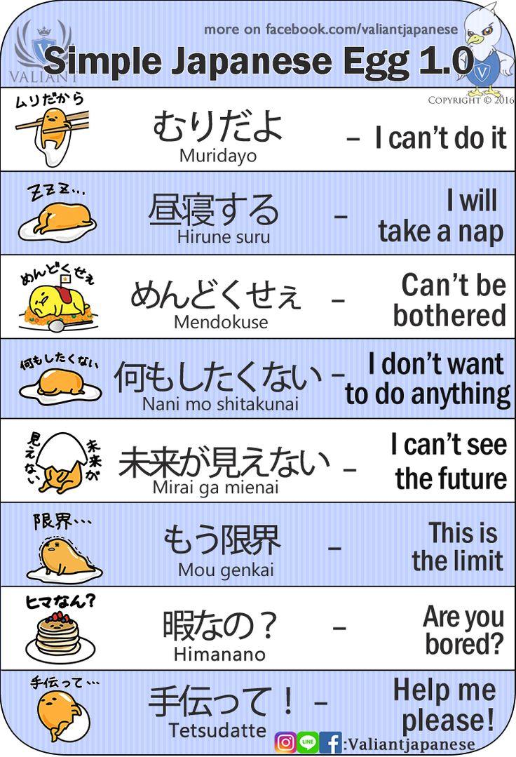 Simple Japanese : Egg 1.0 Follow us at www.instagram.com/valiantjapanese