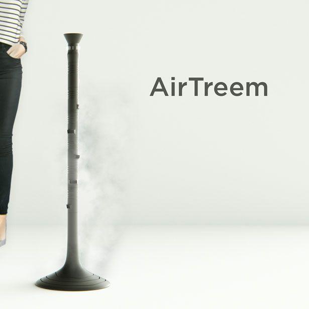 AirTreem System – Le purificateur d'air nouvelle génération