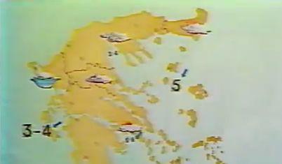 Αγαπημένες Δεκαετίες: Δελτία καιρού της ΕΡΤ-Δεκαετία του '80