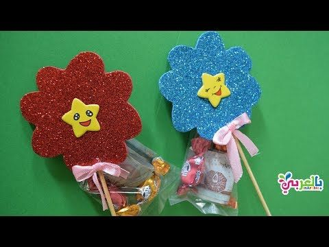 افكار توزيعات للروضة صنع هدايا للاطفال مع الحلوى والعيدية للعيد Diy Candy Box Gift Youtube Novelty Christmas Gingerbread Cookies Crafts For Kids