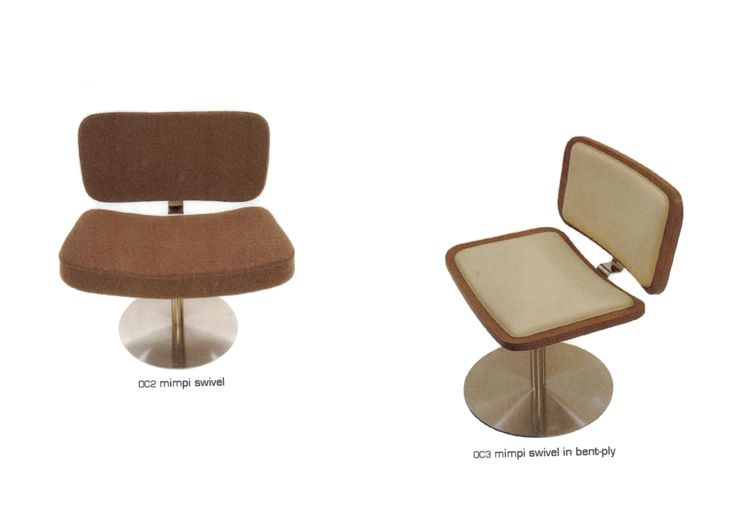 Mimpi swivel, design by Melanie Hall. #melaniehall #melaniehalldesign #swivel #swivelchair #furniture #design #retro