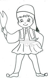 << ΠΕΡΙ... ΝΗΠΙΑΓΩΓΩΝ >> (All about kindergarten): Πρόσκληση 25ης Μαρτίου - Τσολιάδες και Σουλιώτισσες