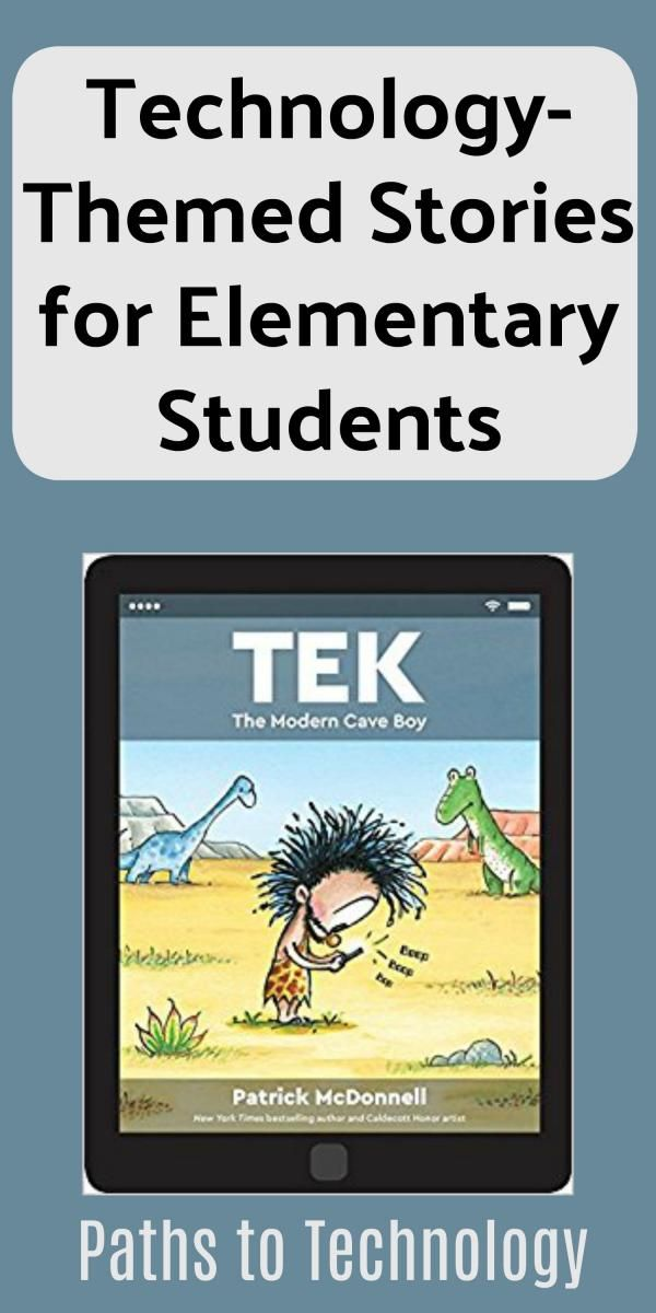 Technology-themed stories for elementary students