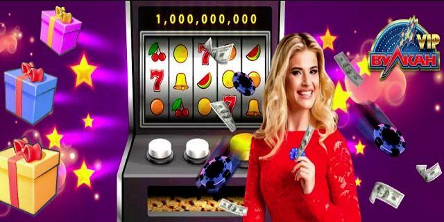 вулкан игровые автоматы онлайн на реальные деньги с выводом средств андроид по ввп россия занимает место в мире