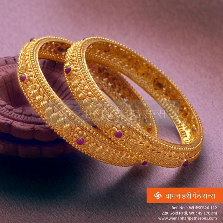 Stunning Beautiful  Gold  Patli From Our