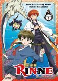 RIN-NE: Collection 1 [DVD]